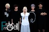 Femtocell、7/7のツアー・ファイナル公演をもってライヴ活動休止を発表