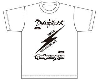 Gacharic_Spin_tshirt.jpg