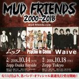 MUCC、Psycho le Cému、Waiveによる3マン・イベント、10月大阪&東京にて開催決定!