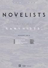 フランスの最重要ポスト・ハードコア・バンド NOVELISTS、Earthists.招聘による初来日ツアーのゲスト・アクトにFOADら決定!