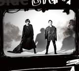 OLDCODEX、7/25リリースのニュー・シングル『Heading to Over』詳細発表!ジャケ写&スポット映像公開も!