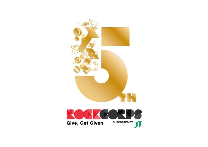 """9/1幕張メッセにて開催""""RockCorps supported by JT 2018""""、国内出演アーティスト第1弾にBLUE ENCOUNT決定!"""