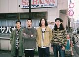 SABANNAMAN、7/4リリースの2ndフル・アルバム『ADVENTURE』ジャケ写公開!リード曲「The Way」MV公開&先行配信も!