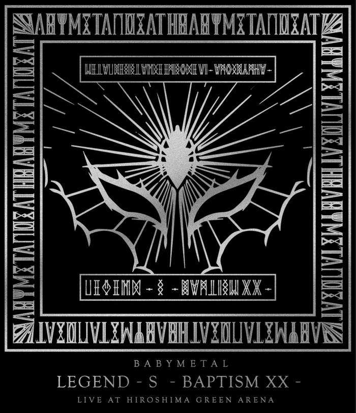 BABYMETAL、SU-METALの広島凱旋公演・映像作品『LEGEND - S - BAPTISM XX -』リリース決定!ライヴ映像も公開!