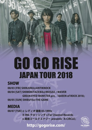 gogorise_tour.jpg