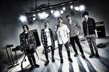 """彼女 IN THE DISPLAY、7/1よりスタートする""""GETUP!!ROCKERS!!TOUR""""ゲスト・バンドにRED in BLUEら発表!"""
