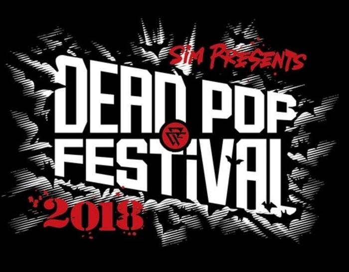 """6/30-7/1開催のSiM主催フェス""""DEAD POP FESTiVAL 2018""""、タイムテーブル公開!"""