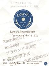 """アラウンドザ天竺ら所属の""""Low-Fi Records""""、8/17に吉祥寺Planet Kで初レーベル・イベント""""ローファイナイト #1""""を開催!"""