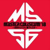 "SABOTEN×PAN主催フェス""MASTER COLISEUM '18""、第3弾出演アーティストにDizzy Sunfist、dustbox、ヒステリックパニックら決定!"