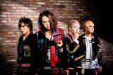 MUCC、7/25リリースのニュー・シングル『時限爆弾』ジャケ写&ボーナス・トラック発表!インストア・イベント詳細も!