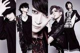 ex-SuG、Sadie、HEROなどのメンバーを擁するバンド ナナ、6/20リリースの初フル・アルバム『CALL US』全曲フル動画第2弾公開!