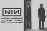 ソニマニ&サマソニ大阪出演、NINE INCH NAILSの特集公開!ノイジーな轟音とアートな世界が溶け込んだ、3部作を締めくくる5年ぶりのニュー・アルバムを明日6/22リリース!