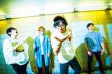 PAN、7/4リリースのニュー・シングル『我ニBET』ジャケ写&新アー写公開!全国ツーマン・ツアー対バンにDizzy Sunfist、OVER ARM THROW、dustboxら決定も!