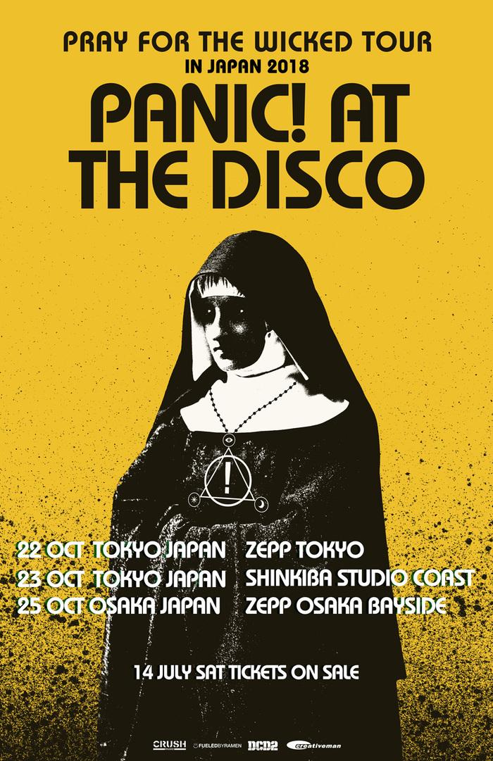PANIC! AT THE DISCO、10月に東阪で来日公演開催決定!