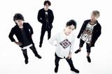 大阪発次世代ロック・バンド Pulse Factory、9/5にワンコイン・シングル&11月に初全国流通アルバム・リリース決定!