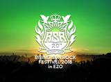 """8/10-11開催""""RISING SUN ROCK FESTIVAL 2018""""、第3弾出演アーティストにThe BONEZ、KEMURI、オメでたい頭でなによりら28組決定!ステージ割りも発表!"""