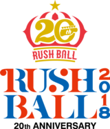 """初の3デイズ開催の""""RUSH BALL 2018""""、第4弾出演アーティストにSiM、Crossfaithら決定!"""