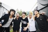 "the HIATUS、秋ツアー""the HIATUS Monochrome Film Tour 2018""開催決定!"