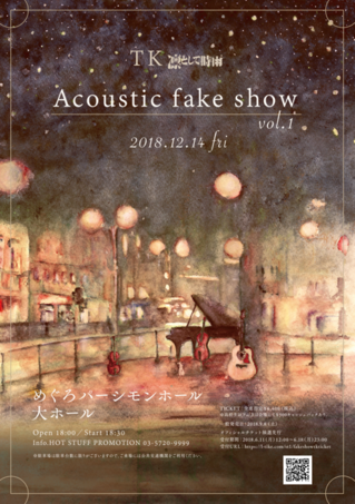 tk_acoustic_fake_show.PNG