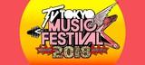 """6/27放送""""テレ東音楽祭""""、第1弾出演アーティストにWANIMAら19組決定!"""