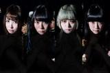 """激情&脱力系アイドル・ユニット""""ゆくえしれずつれづれ""""、8/1に2ndフル・アルバムをリリース決定!初回限定盤にはソロ曲収録も!"""