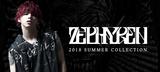 キャンペーン実施中のZephyren(ゼファレン)からバックにチェッカー・フラッグの切り替えを施したシャツやペイズリー柄の総柄ショーツなどが一斉新入荷!