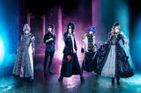 Jupiter、新ヴォーカルとしてKUZEが加入!新体制第1弾シングル8/8にリリース決定&表題曲「Theory of Evolution」MV公開!9月より全国ツアー開催も!