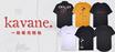 KAVANE Clothing最新作、一般販売開始!バラや今作限定のKVNCロゴを落とし込んだTシャツなど注目のアイテムが登場!