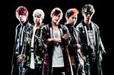 オメでたい頭でなにより、配信限定シングル曲「We will luck you」MV公開!