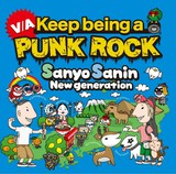 RED in BLUEら参加!中国地方の若手33バンドによるコンピ盤『Keep being a PUNK ROCK ~Sanyo Sanin New generation』10/10リリース決定!