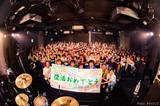 愛媛発の男女ツインVoメロディック・パンク・バンド LONGMAN、9/26にミニ・アルバム『WALKING』リリース決定!先行予約特典に復活ライヴの模様を収めたDVDも!