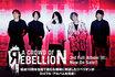 a crowd of rebellionのインタビュー&動画メッセージ含む特設ページ公開!結成10周年を経て新たな領域へ到達した3rdフル・アルバム『Ill』を本日7/11リリース!