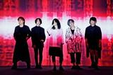 a crowd of rebellion、3rdフル・アルバム『Ill』より「THE TESTAMENT / Prologue -Insomnia-」MV公開!全国ツアー第1弾ゲスト発表&ティザー映像も!