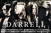 元DEATHGAZEの藍を擁するDARRELLのインタビュー公開!激烈サウンドと流麗なメロディが交錯する1stアルバムを7/25リリース!全曲スポット&「DARKNESS」MVも解禁!