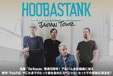 HOOBASTANKのインタビュー&動画含む来日ツアー特設ページ公開!名盤『The Reason』15周年!アルバム全曲+新作収録曲+歴代ヒット曲含めたスペシャル・セットでの単独公演を10月開催!