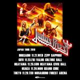 メタル・レジェンド JUDAS PRIEST、11月に全国5ヶ所での来日公演が決定!