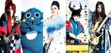 "KenKen(RIZE/Dragon Ash etc.)×SUGIZO(LUNA SEA/X JAPAN)×石川さゆりらによる""怪物舞踏団""、""ペプシJコーラ""CMソング「百鬼夜行」世界245の国と地域で配信スタート!"