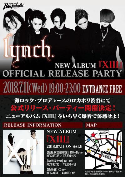 lynch_release_party_3.jpg