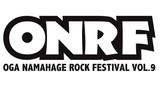 """ロットン、Crossfaith、ヘイスミ、打首、Dizzy Sunfist、The BONEZら出演!秋田のロック・フェス""""OGA NAMAHAGE ROCK FESTIVAL Vol.9""""、タイムテーブル公開!"""