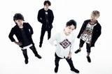 大阪発ロック・バンド Pulse Factory、9/5リリースの1,000枚限定ワンコイン・シングル『SUPER BABY』詳細発表!