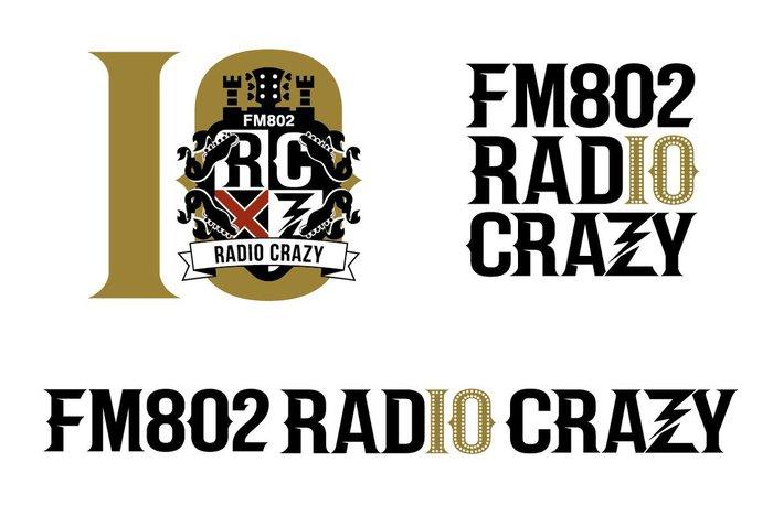 """""""FM802 RADIO CRAZY""""、12/27-28インテックス大阪にて開催決定!"""