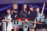 "BanG Dream! ""第三のリアルライブバンド""、THE THIRD(仮)の正式名称が""RAISE A SUILEN""に決定!ライヴ・アルバム9/26リリース&12/7-8開催""BanG Dream! 6th☆LIVE""出演も!"