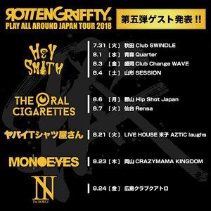 rotten_tour5.jpg