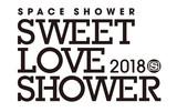 """SWEET LOVE SHOWER 2018""、タイムテーブル公開!トリはMAN WITH A MISSION、サカナクション、エレファントカシマシに決定!"