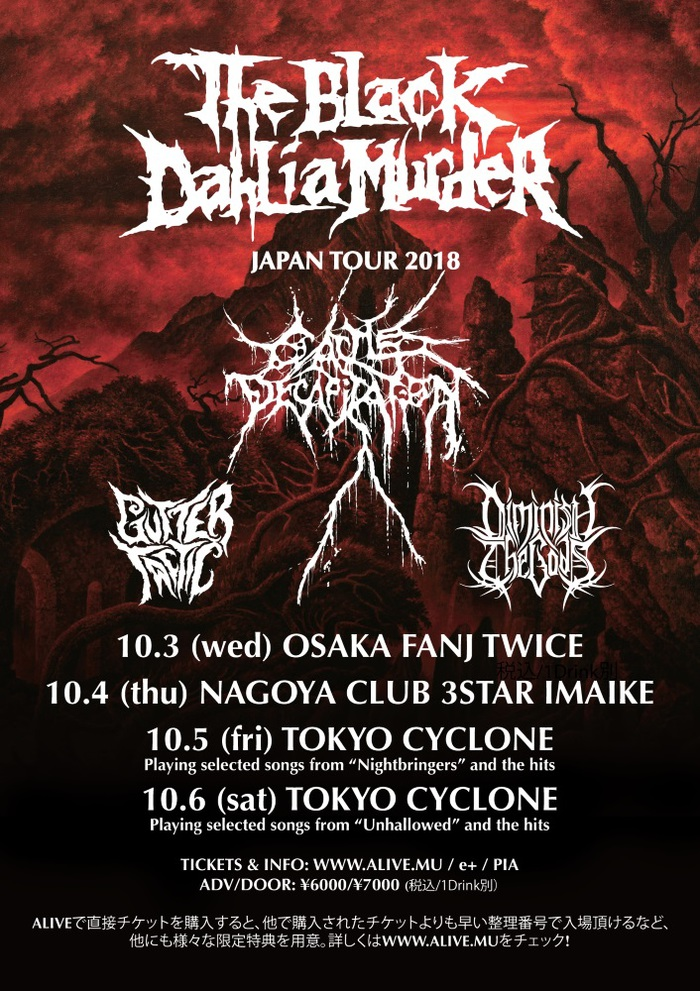 カリフォルニアのデス・メタル/グラインドコア・バンド CATTLE DECAPITATION、10月開催のTHE BLACK DAHLIA MURDERジャパン・ツアーに出演決定!