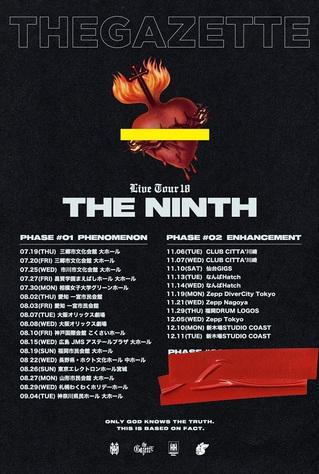 tour_1.jpg