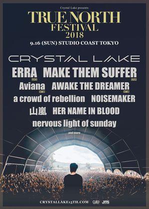 true_north_festival_2018.jpg