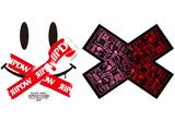 火寺バジル(魔法少女になり隊) 、8/26 #バジルの日 にGEKIROCK CLOTHINGでの1日店長&限定アイテム販売決定!