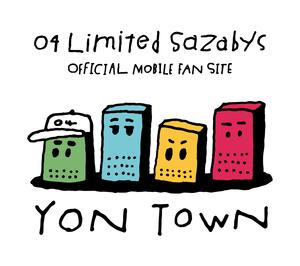04LS_YONTOWN_logo.jpg