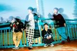 "04 Limited Sazabys、本日8/14放送J-WAVE ""SONAR MUSIC""にてニュー・アルバム『SOIL』より「Shine」初オンエア決定!"